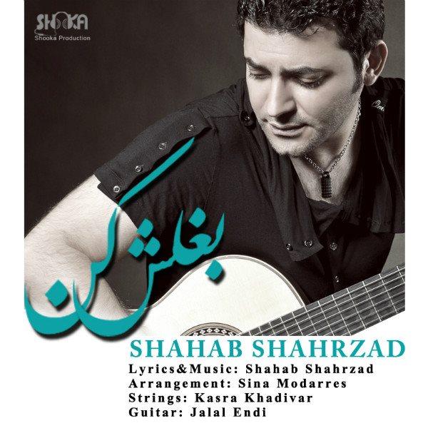 Shahab Shahrzad - Baghalesh Kon