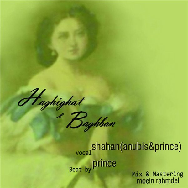 Shahan - Haghighate Baghban