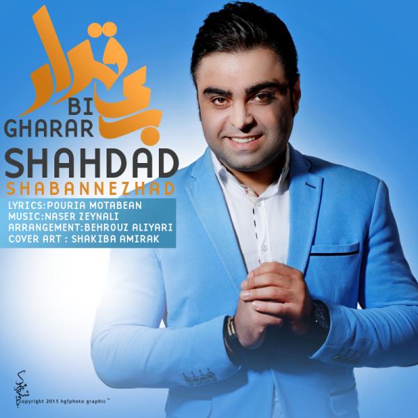 Shahdad Shabannezhad - Bi Gharar
