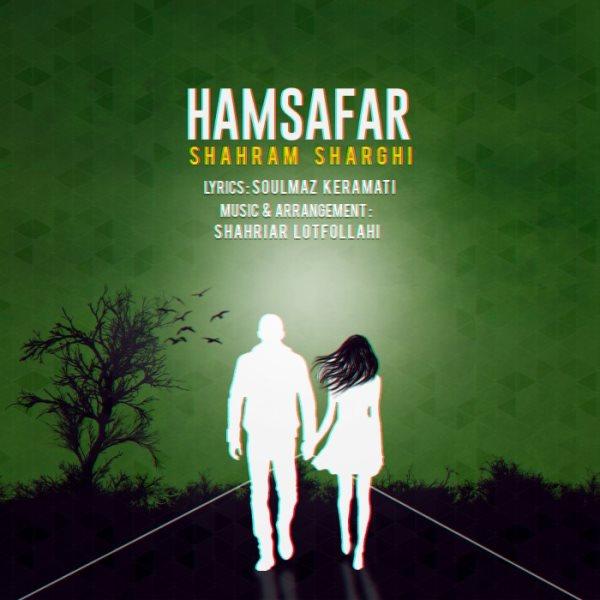 Shahram Sharghi - Hamsafar