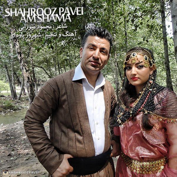 Shahrooz Pavei - Amshama