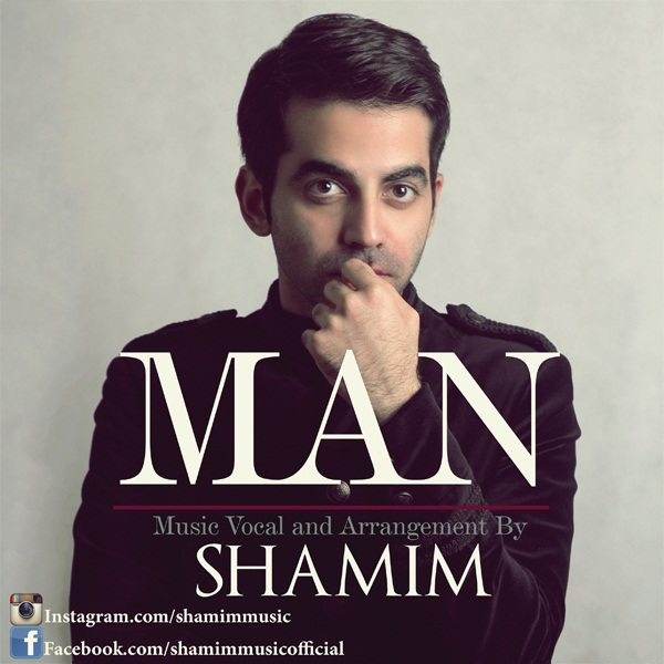 Shamim - Man