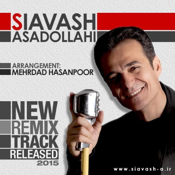 Siavash Asadollahi - Remix Azari