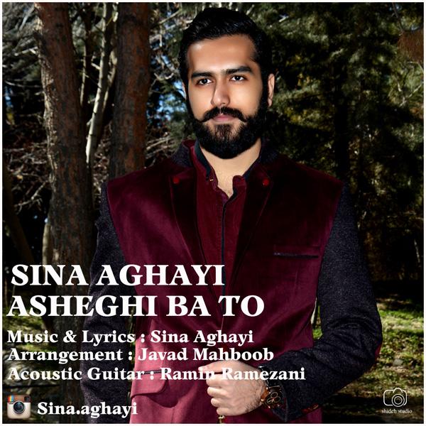 Sina Aghayi - Asheghi Ba To