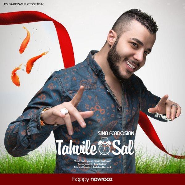 Sina Ferdosian - Tahvile Sal