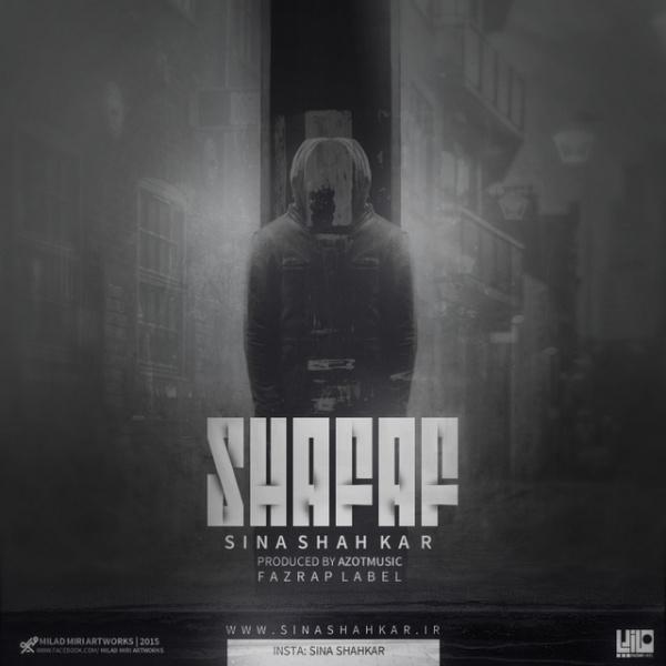Sina Shahkar - Shafaf