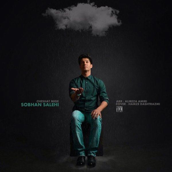Sobhan Salehi - Cheshat Chi Mige