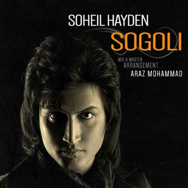 Soheil Hayden - Sogoli