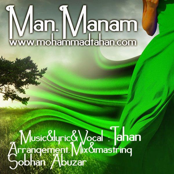 Tahan - Man Manam