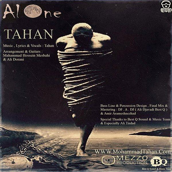 Tahan - Tanhaei
