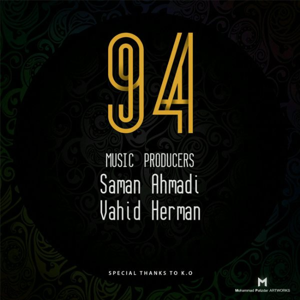Vahid Herman & Saman Ahmadi - 94