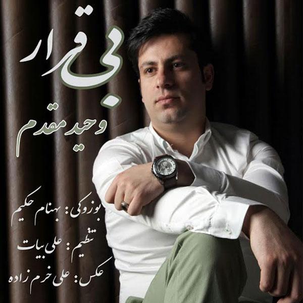 Vahid Moghadam - Bigharar