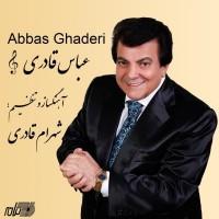 Abbas-Ghaderi-Monajaat