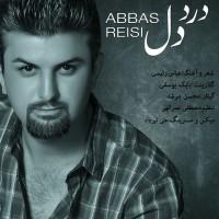 Abbas-Reisi-Darde-Del