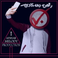 Afshar-Melody-Raghse-Dahe-70di