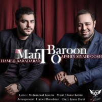 Afshin-Siahpoosh-Man-To-Baroon-(Ft-Hamed-Baradaran)