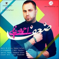 Ahmad-Safaei-Zaaf