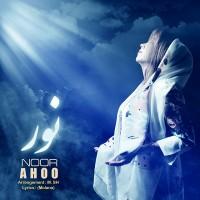 Ahoo-Noor