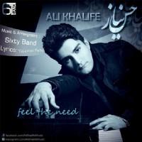 Ali-Khalife-Hesse-Niaz