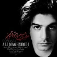 Ali-Maghsoodi-Bon-Bast