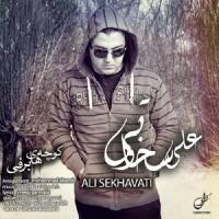 Ali-Sekhavati-Koochehaye-Barfi