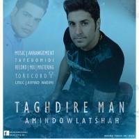 Amin-Dowlatshah-Taghdire-Man