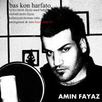 Amin-Fayyaz-Bas-Kon-Harfato