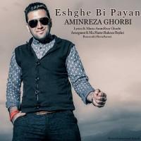 Aminreza-Ghorbi-Eshghe-Bi-Payan