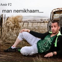 Amir-F2-Man-Nemikham