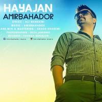 Amirbahador-Hayajan