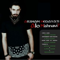 Arsham-Hedayati-Alo-Mishnavi