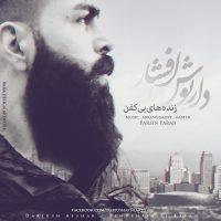 Dariush-Afshar-Zendehaye-Bi-Kafan