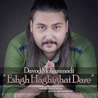 Davod-Mohammadi-Eshgh-Haghighat-Dare