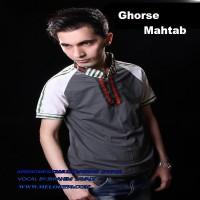 Ebrahim-Javadi-Ghorse-Mahtab