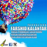 Farshid-Kalantar-Parvaz-Kon