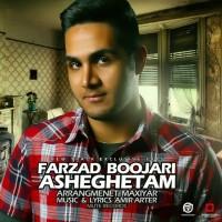 Farzad-Boojari-Asheghetam