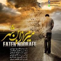 Fateh-Nooraee-Miram-Az-In-Shahr