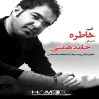 Hamed-Hemmati-Khatereh