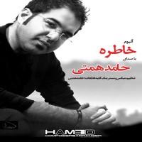 Hamed-Hemmati-Zakhmi