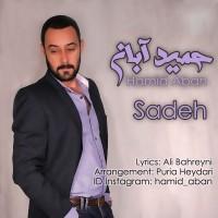 Hamid-Aban-Sadeh