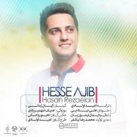 Hasan-Rezaeian-Hesse-Ajib