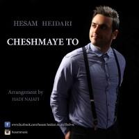 Hesam-Heidari-Cheshmaye-To