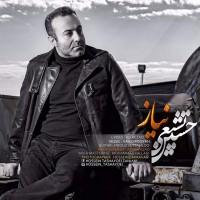 Hossein-Tashayoei-Niaz