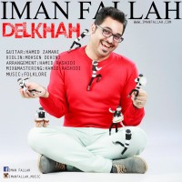 Iman-Fallah-Delkhah