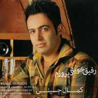 Kamal-Hosseini-Refighe-Khobe-Diroozam