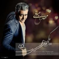 Mehdi-Ayoughi-Yeki-Hast