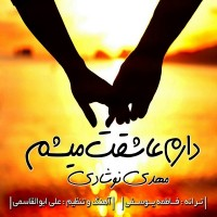 Mehdi-Noshadi-Daram-Asheghet-Misham