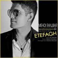 Mehdi-Ranjbar-Etefagh