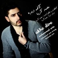 Mohammad-Aria-Akhe-Dire