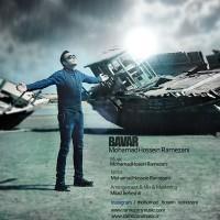 Mohammad-Hossein-Ramezani-Bavar